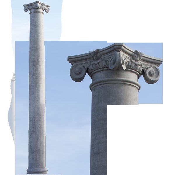 Kolumna nr 2 Wys: 8 m.